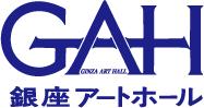 東京銀座の貸し画廊 銀座アートホール